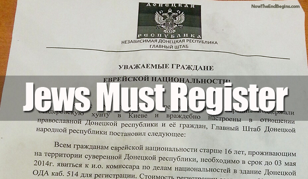 jews-must-register-or-face-deportation-ukraine-russia-donetsk-leaflet